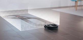 Bosch lanza su primer robot aspirador