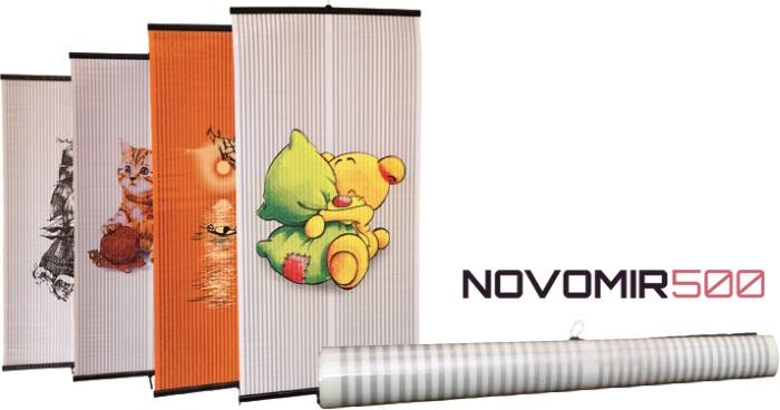 Novomir500 un p ster que funciona como calefactor for Calefactor mural