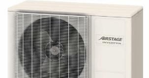 Nuevos Airstage J-IIIL de Fujitsu