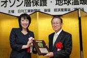 15456-13796-corporativas-ministerio-economia-comercio-industria-japon-premia